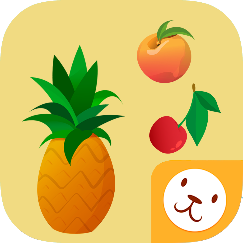 IconoVocabulary: Fruits and Vegetables